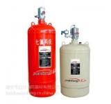 七氟丙烷气体自动灭火系统