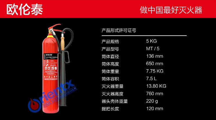 消防器材 恒广消防