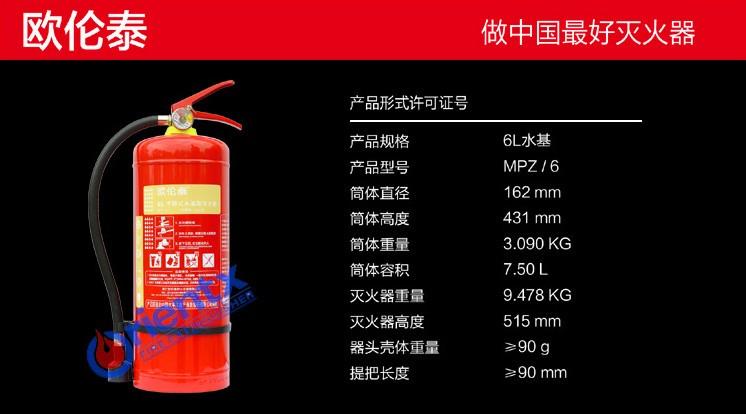 消防器材|恒广消防